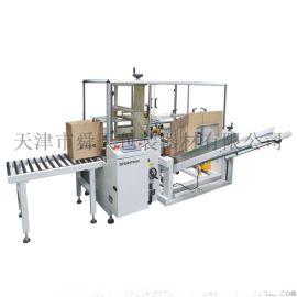 天津热收缩包装机