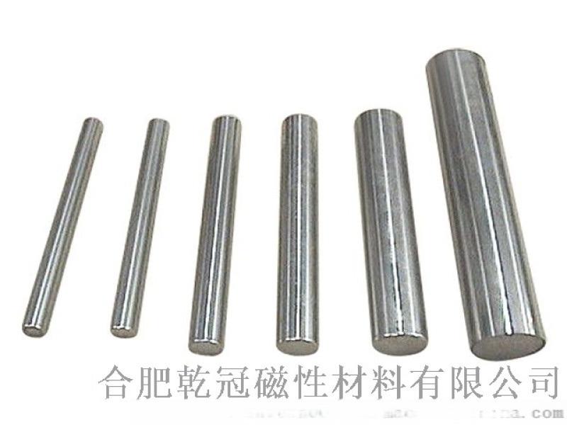 超强磁棒 除铁磁力棒 磁力棒除铁器