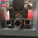 铁艺下料液压机 通用型方管裁断模具 骏品冲断模具