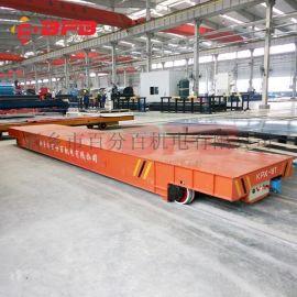 铸造模具100吨轨道转运车 机车检修车间过跨车