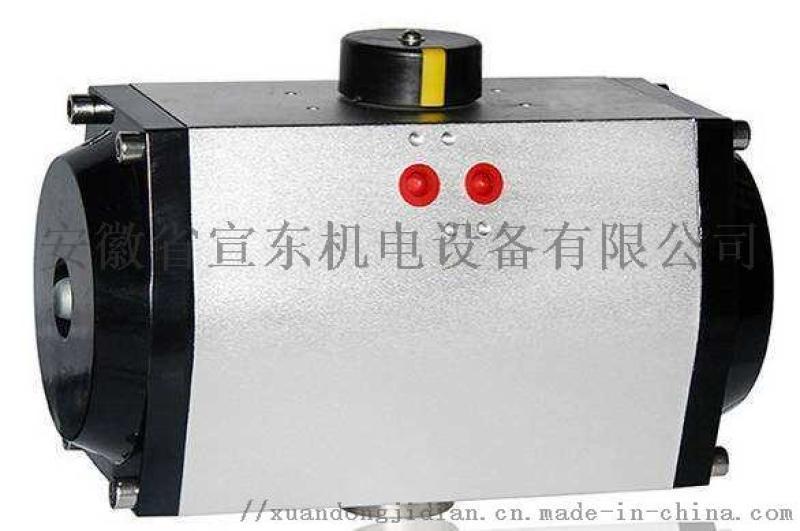 比利時IRM紅外測量儀AX-S100-P30