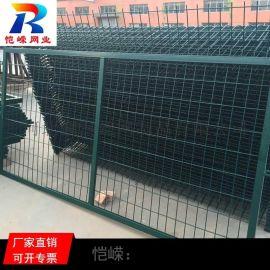 太原铁路护栏网围栏网 8002铁路护栏
