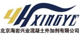 安新县批发复合高强耐磨料厂家