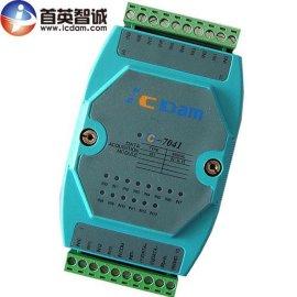 C-7041D 14路隔离数字量输入模块(带LED显示)兼容I-7041D DI