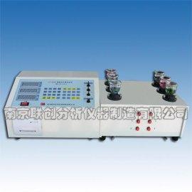 多通道多元素分析仪(LC-BS6E)