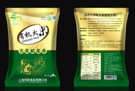 大米包装袋,郑州大米包装袋设计印刷,郑州大米包装袋设计印刷厂