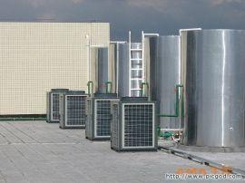 新品 生能热水工程 空气能热泵热水器 不锈钢水循环5吨 10匹高效