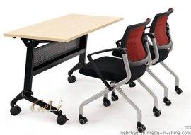 广东折叠培训台厂家批发高档可折叠培训桌