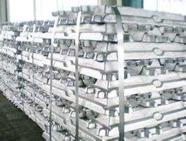 高品质 云锡 锡锭及铅制品,可出口国外 云锡锭