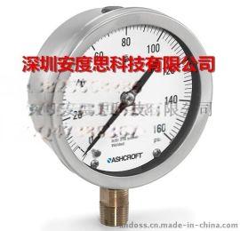 "ASHCROFT 1125,1125A 41/2"",6""差压表"