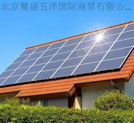 太阳能光伏发电系列