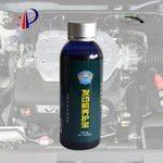 发动机养护宝  润滑油添加剂 机油添加剂发动机引擎修复抗磨保护剂+规格100ML