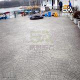 供應易美EM-720彩色壓印地坪、壓花地面材料