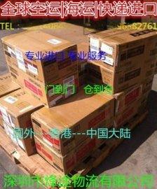 FEDEX从日本运到**|日本发到**门到门多少钱|费用多少