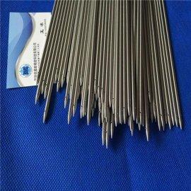 不锈钢毛细管扩口,缩尖头,医用针管打孔,折弯