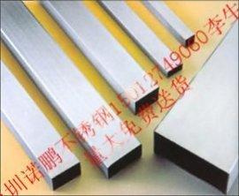 供应321耐高温不锈钢无缝管批发