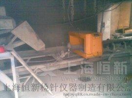 水泥金属检测仪选上海恒新