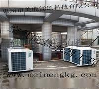 工厂宿舍15匹空气能热水器工程成功案列