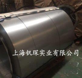 宝钢无取向电工钢B50AY-2硅钢片