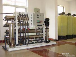 昆山反渗透纯水设备,常州RO返渗透设备,无锡二级反渗透设备