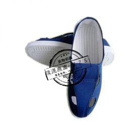 防静电鞋PVC四孔鞋中建鞋网眼鞋防静电帆布鞋防静电高筒鞋