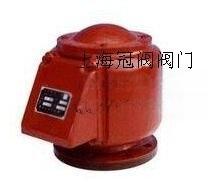 CB/T3594-94船用空气管头/空气帽/透气帽