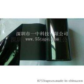 0.01mm黑色超薄胶带 PET单面胶