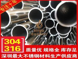 不锈钢出口制品管 304不锈钢管 佛山201不锈钢管材 316L不锈钢管