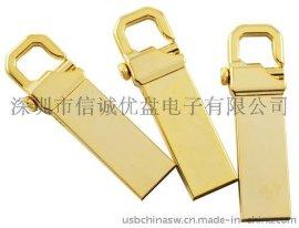 金色虎克u盘定制 新款 创意USB usb disk 个性化u盘定做
