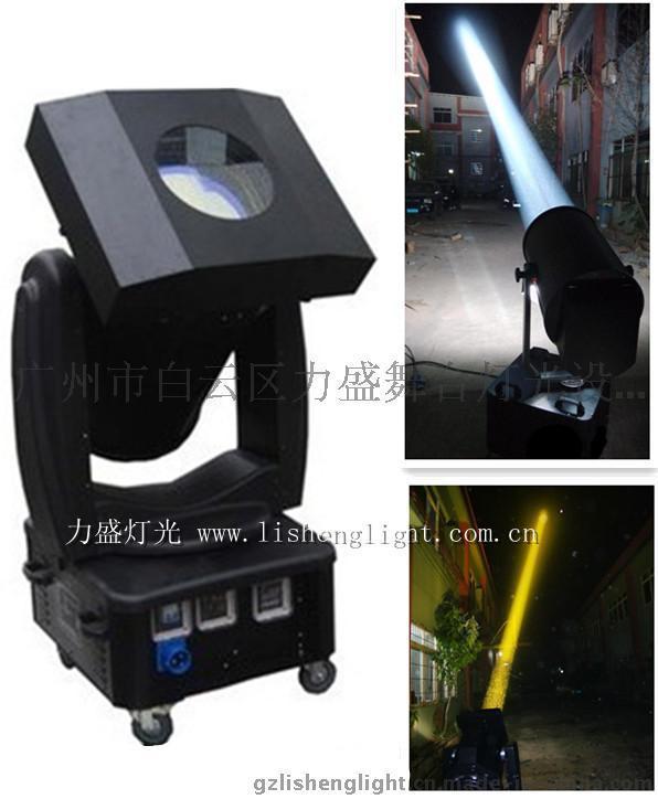 力盛灯光 LS-801 2kw摇头换色探照灯 户外防水楼顶变色灯 户外探照灯
