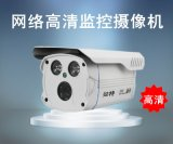 如特RT-6113W4G款数字网络红外监控摄像机
