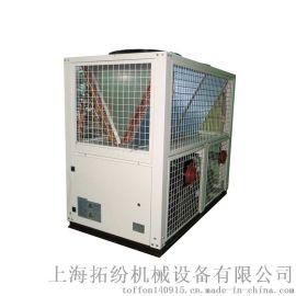 水箱式冷水机,养鱼冷水机,上海拓纷风冷螺杆式冷水机 -15℃单机二