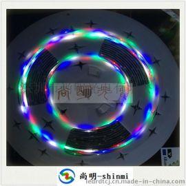 10m免控四彩3528跑马led灯条广东深圳广州厂家批发