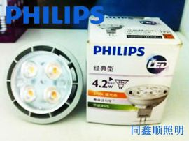 飞利浦LED灯杯MR16/7W/2700K/3000K/4000K/24度/36度/调光