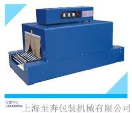 BS热收缩包装机_上海热收缩机