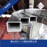 佛山SUS316不锈钢方管-  10个镍达标国标