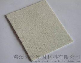 慈溪天盾耐高温陶瓷纤维板