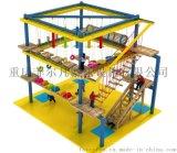 厂家直销大型体能拓展训练器材儿童商场拓展乐园探险项目儿童设备