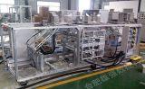 xq-145汽车门锁、门铰链耐久性能试验台