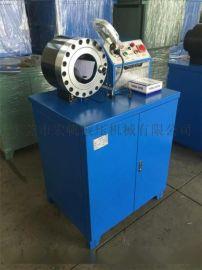 胶管压管机 液压管压管机 液压油管压管机广东厂家现货供应