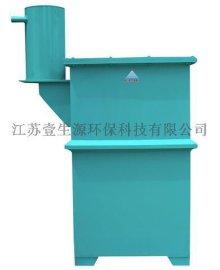 冷凝水油水分离处理设备