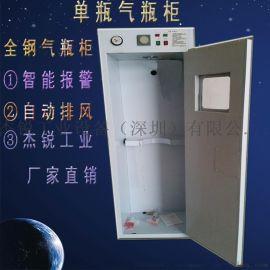 南宁气瓶柜、广西气体防爆柜