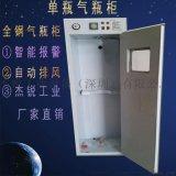 南寧氣瓶櫃、廣西氣體防爆櫃