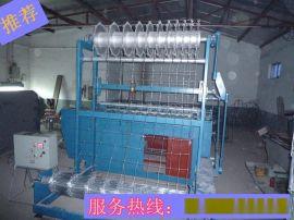 常年供应优质草原网机、围栏网机、防护网机