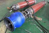 4極轉速大流量QJ井用潛水泵