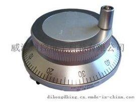 数控机床手轮 电子手轮