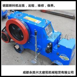 【GQ40钢筋断料机】切断机 断钢机 断料机  建筑工程机械设备