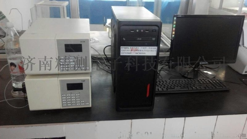 高效液相色譜儀-等度/單泵