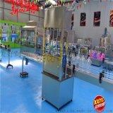北京佰龙马去污剂生产设备全套洗涤生产设备行业领先