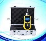 SKY2000-COCL2光气检测仪,深圳光气检测仪,便携式光气检测仪